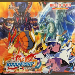 BFE-D-BT01 Unleash! Impact Dragon! Booster