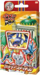 Japanese Pokemon BW Garchomp Half Deck