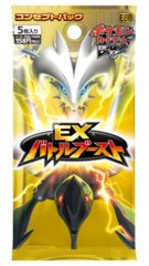 Japanese Pokemon 1st Edition BW EBB EX Battle Boost Booster Pack