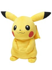Japanese Pokemon Pikachu 18.5