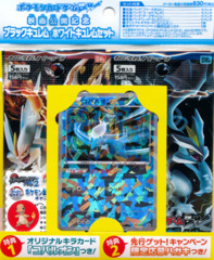 BW Japanese Pokemon Movie Anniversary Black & White Cobalion Promo Pack