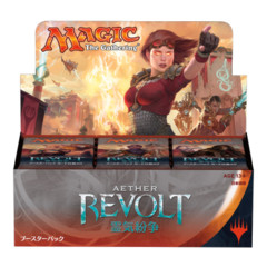 Aether Revolt Booster Box (Japanese)