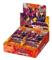 VGE-BT17 Blazing Perdition Booster Box