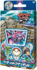 Japanese Pokemon BW Hydreigon Half Deck