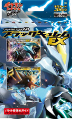 Japanese Pokemon BW Black Kyurem EX Battle Strength Deck