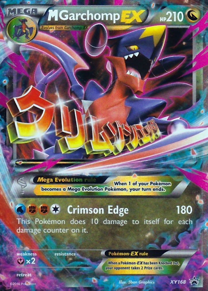 the gallery for gt mega garchomp pokemon card