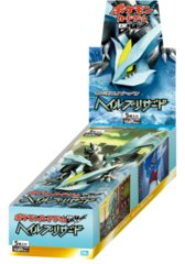 Japanese Pokemon 1st Edition BW3 Hail Blizzard Booster Box