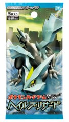 Japanese Pokemon 1st Edition BW3 Hail Blizzard Booster Pack
