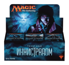 Shadows over Innistrad Booster Box (Russian)