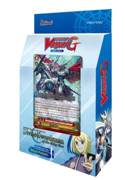 VGE-G-TD02 Divine Swordsman of the Shiny Star