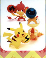 Japanese Pokemon Black & White BW3 Deck Box with Pikachu Pansear & Scraggy