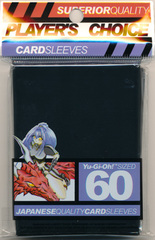 Player's Choice Yu-Gi-Oh Sleeves Pack of 60 in Black