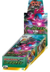 Japanese Pokemon 1st Edition BW5 Dragon Blast Booster Box