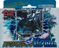 Japanese Pokemon Black & White ZEKROM Special Pack