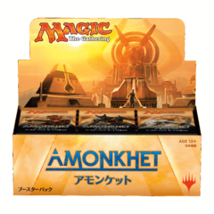 Amonkhet Booster Box (Japanese)