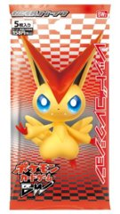 Japanese Pokemon 1st Edition BW2 Red Collection Booster Pack
