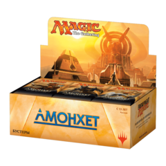 Amonkhet Booster Box (Russian)
