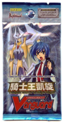 VGE-BT08 Blue Storm Armada Booster Pack