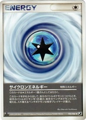 Cyclone Energy - 105/106 - Uncommon