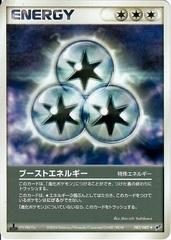 Boost Energy - 082/082 - Uncommon
