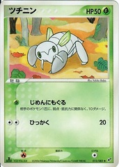 Nincada - 012/082 - Uncommon