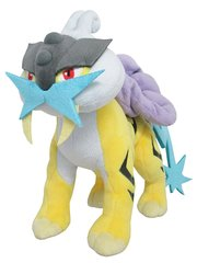 Japanese Pokemon Raikou Plush PP62 9