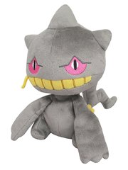 Japanese Pokemon Banette Plush PP85 6