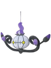 Japanese Pokemon Chandelure Plush PP93 7