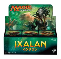 MTG Ixalan Booster Box (Japanese) イクサラン