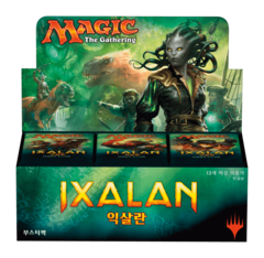 MTG Ixalan Booster Box (Korean) 한글