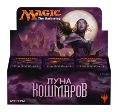 Eldritch Moon Booster Box (Russian)