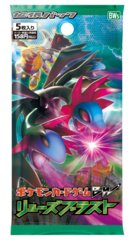 Japanese Pokemon 1st Edition BW5 Dragon Blast Booster Pack