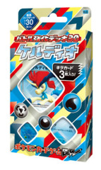 Japanese Pokemon BW Keldeo Battle Strength Deck