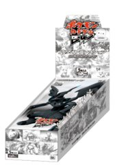 Japanese Pokemon 1st Edition BW White Collection Booster Box