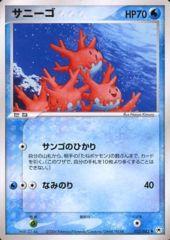 Corsola - 023/083 - Uncommon