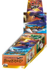 Japanese Pokemon 1st Edition BW5 Dragon Blade Booster Box