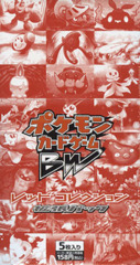 Japanese Pokemon 1st Edition BW2 Red Collection Booster Box
