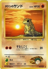 Brock's Sandshrew #027 - Common