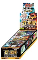 Japanese Pokemon XY CP5 Mythical & Legendary Dream Shine Collection Booster Box
