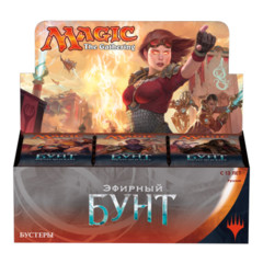 Aether Revolt Booster Box (Russian)