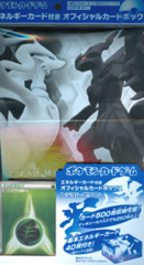 Japanese Pokemon BW Storage Box with Energies featuring Reshiram & Zekrom