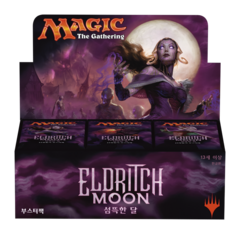 Eldritch Moon Booster Box (Korean)