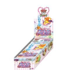 Japanese Pokemon CP3 Pokekyun Collection Booster Box