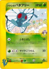 Bugsy's Butterfree - 008/141 - Common