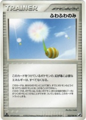 Fluffy Berry - 103/106 - Uncommon