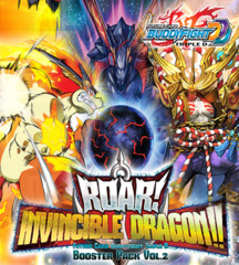 BFE-D-BT02 Roar! Invincible Dragon Booster Pack
