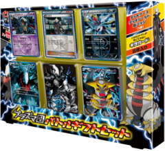 Japanese Pokemon BW Team Plasma Battle Gift Set