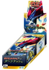 Japanese Pokemon 1st Edition BW4 Dark Rush Booster Box