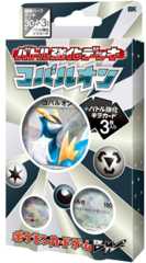 Japanese Pokemon BW Battle Strength Deck - Cobalion