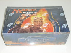 Magic 2014 Booster Box (Chinese)